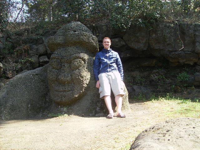Jeju island essay example